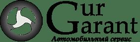 Гур Гарант Logo
