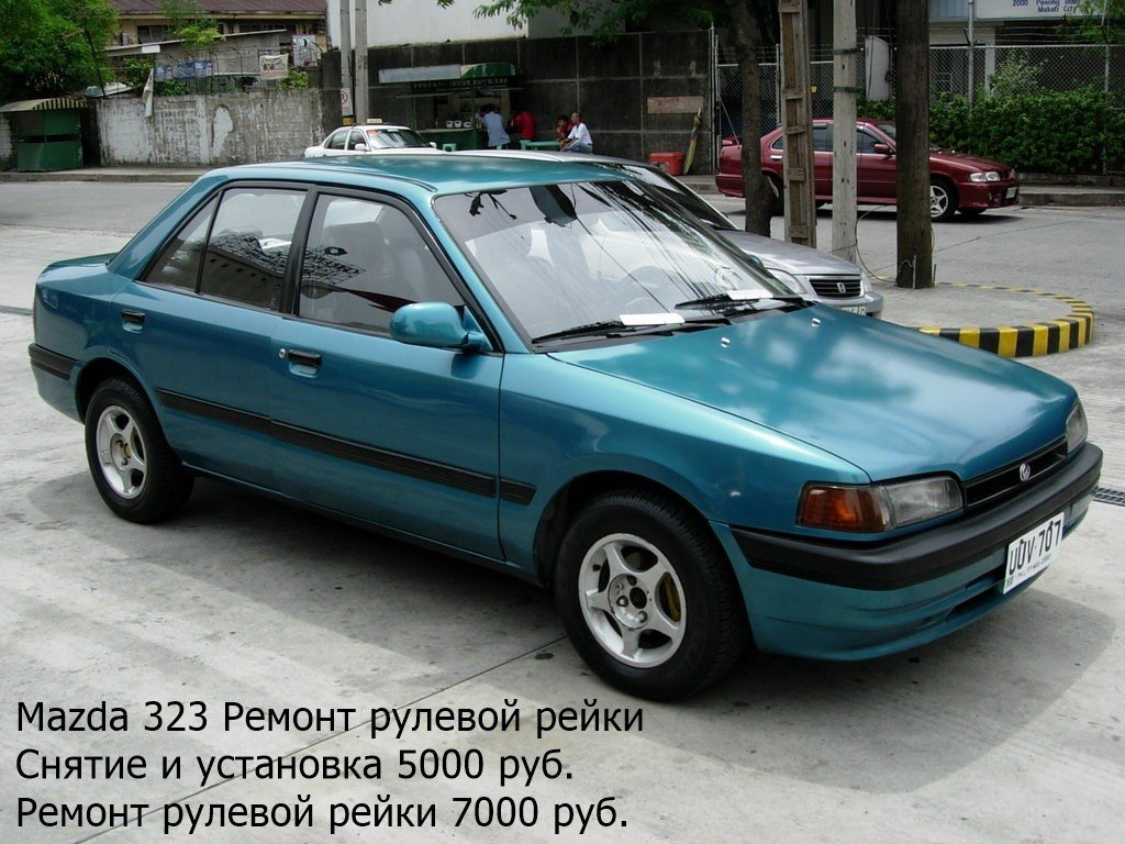 Ремонт рулевых реек Mazda 323